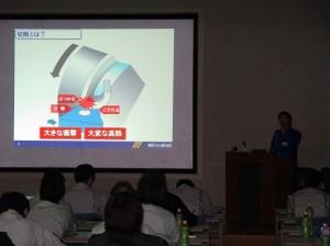 講習会にて金属切削の現象を説明する図