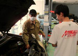 自動車整備体験